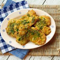 Palermo Style Chicken Cutlets With Pistachio Caper Sauce {Cotoletta di Pollo alla Palermitana}
